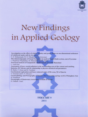 New Findings in 